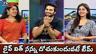 Special Live Show With Nannu Dochukunduvate Movie Team | Sudheer Babu | Nabha Natasha