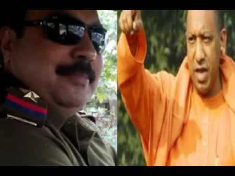 CM योगी आदित्यनाथ से भिड़ गया था यह थानेदार, वीडियो जरूर देखें