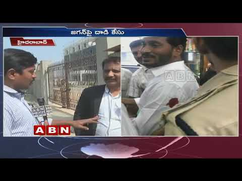 NIA questions accused in Jagan Mohan Reddy airport assault case | ABN Telugu