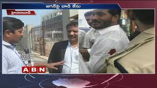NIA questions accused in Jagan Mohan Reddy airport assault case