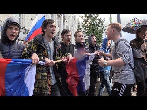 Мы за Навального! Путина на пенсию!