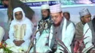 Abul Kashem Nori -Chittagong University Business Association Mahafil 2015