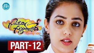 Shanthi Appuram Nithya - Gunde Jaari Gallanthayyinde Movie Part 12 - Nitin, Nitya Menon, Isha Talwar