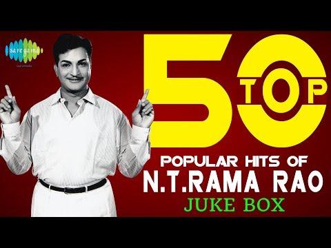 Top 50 Songs of N.T. Rama rao | Ghantasala | One Stop Jukebox | Telugu | Original HD Songs