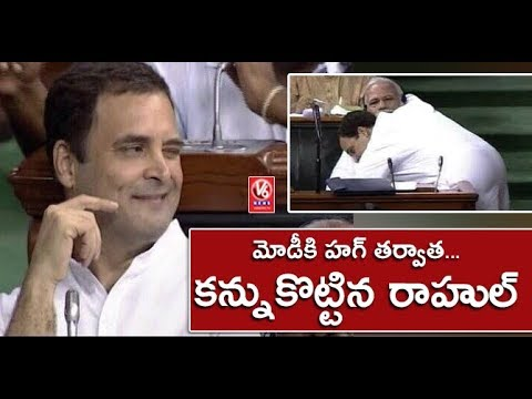 Rahul Gandhi Winks After Hugging PM Modi In Parliament | No Confidence Motion | V6 News
