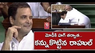 Rahul Gandhi Winks After Hugging PM Modi In Parliament | No Confidence Motion