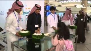 توسعة وتطوير مطار الملك خالد بالرياض