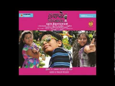 Daddy Mummy Remix from Tamil Movie - Dhanush 5aam Vaguppu