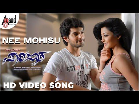 Aindrita Rai & Diganth's Hot Sensuous Romantic Love Song | Nee Mohisu | PARIJATHA | Sherya Goshal