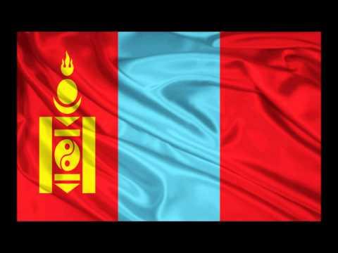 National anthem of Mongolia