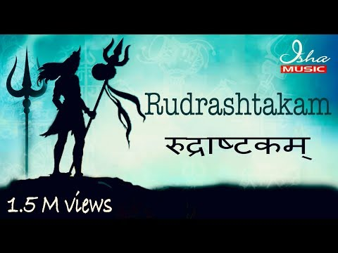 Rudrashtakam (with Lyrics In Sanskrit And English) video