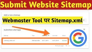 How to Generate and Submit Sitemap to google Webmaster search Console