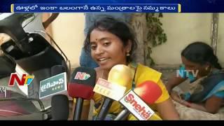 మంత్రాలు చేస్తుందనే అనుమానం తో 70 ఏళ్ళ వృధురాలిని చంపిన గుర్తు తెలియని వ్యక్తి | Be Alert | NTV