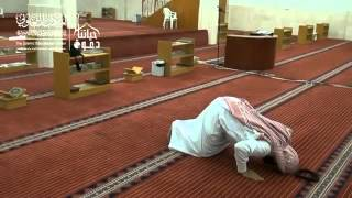 Bangla  Namaz Porar Paddhati How to Perform Salah)  Abdul