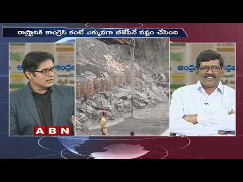Discussion CM Chandrababu Naidu comments on PM Modi and TDP MP's Suspension | Public Point | Part 2
