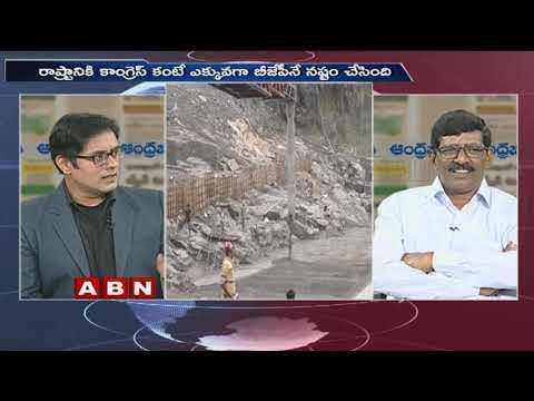 Discussion CM Chandrababu Naidu comments on PM Modi and TDP MP's Suspension | Public Point | Part 2