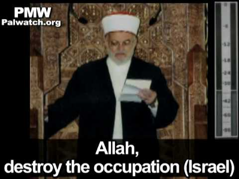 Palestinian Authority Mufti: Allah, destroy America and Britain, PA Radio