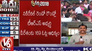 Telangana Election Results 2018: TRS To Win 70% Seats In Greater Hyderabad