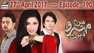 Mein Mehru Hoon Ep 190 - 27th April 2017 - ARY Digital Drama
