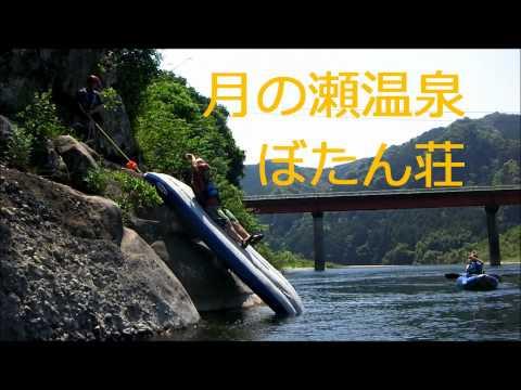 古座川ダッキー体験「スベリ台2」