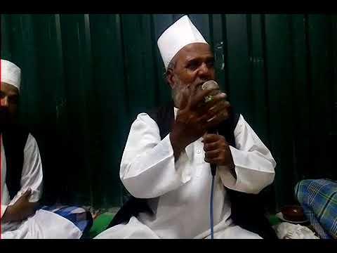 bayan- Kuntu kanzan maqfi part 1- By Hazrat khwaja sufi muhammad ramzan ali shah salqi