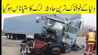 World's Most Dangerous And Big Heavy Truck Accident HD Video AK MEDIA