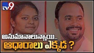 Jyoti Murder case : Police arrested accused Srinivas friends