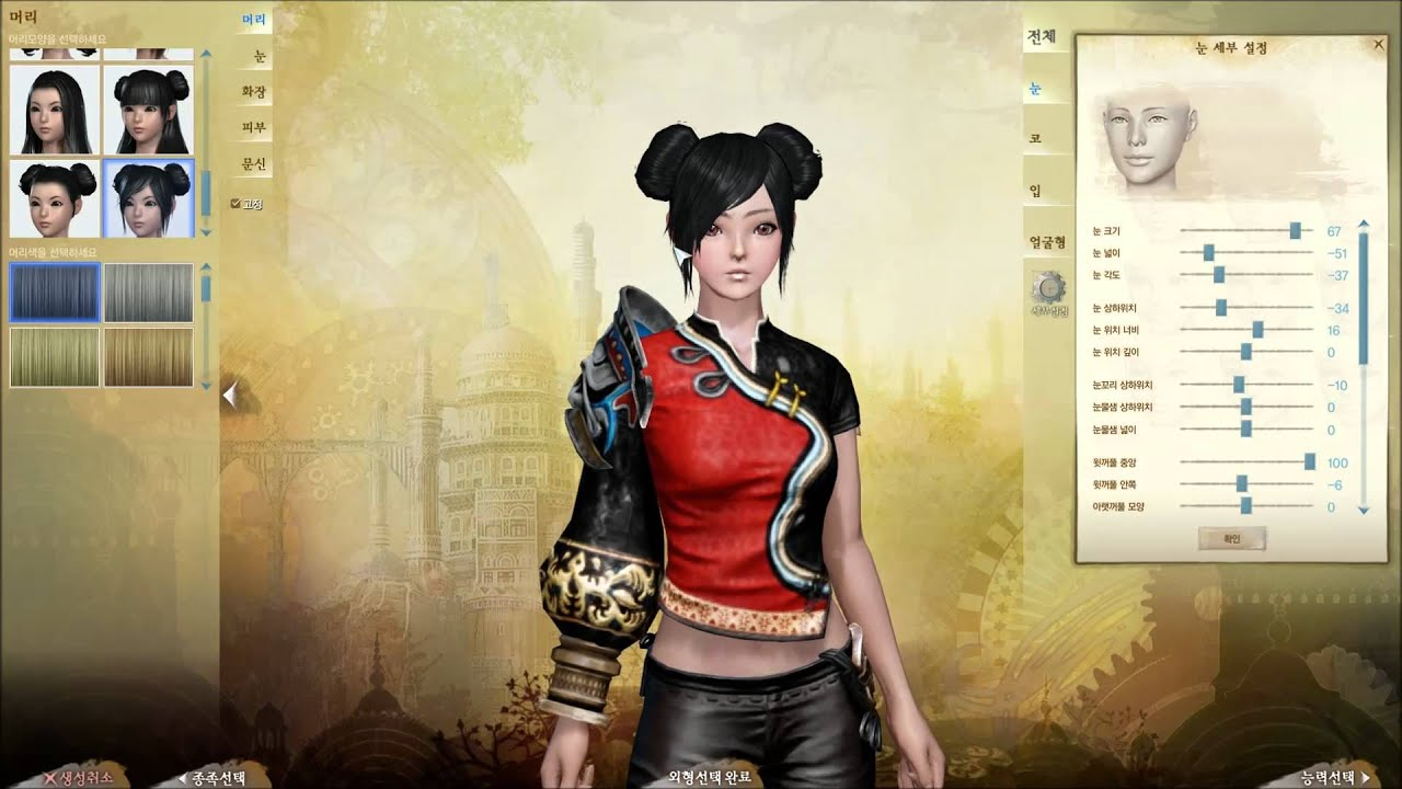 Archeage online character creation hariharan female 1080p hd by