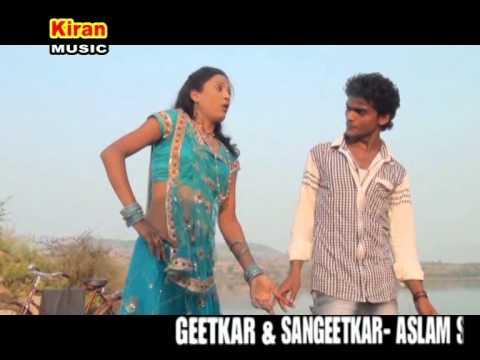 bhojpuri song DIL BEKARAR HAI