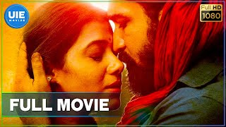Kaali Tamil Full Movie