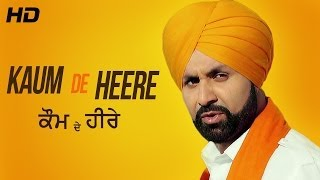 Sukshinder Shinda New Song - Kaum De Heere - Official Full HD Punjabi Movie Songs 2014