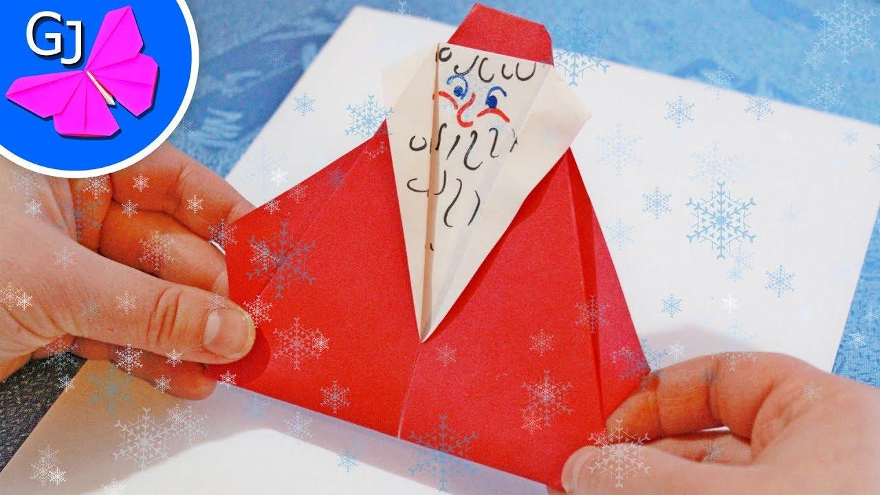 Как сделать деда мороза из бумаги видео на новый год