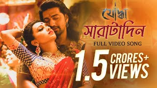 Download Sharatadin | Yoddha | Dev | Mimi | Raj Chakraborty | 2014 3Gp Mp4