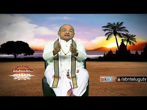 Garikapati Narasimha Rao | Nava Jeevana Vedam | Full Episode  1361|  ABN Telugu
