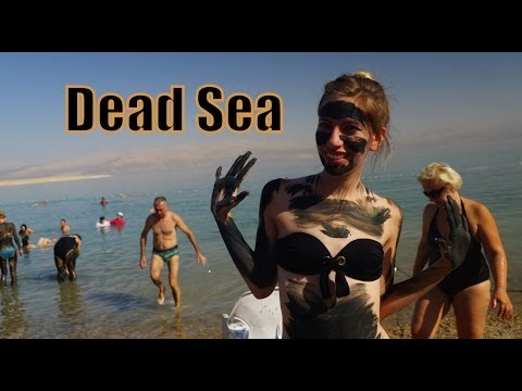 Muddy & swimming / floating at the Dead Sea, Israel יָם הַ‏‏מֶּ‏‏לַ‏ח   יָם הַ‏‏מָּוֶת  البحر الميت
