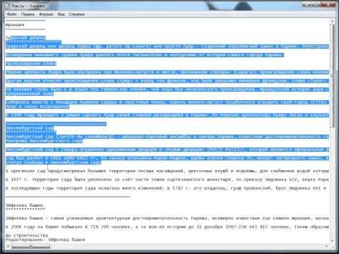Урок 7. Создание темы WordPress. Часть 1
