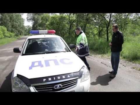Полицейская Lada Priora