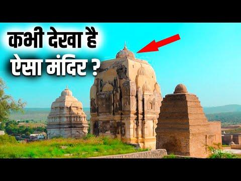 पाकिस्तान के 5 विचित्र हिन्दु मंदिर || Top 5 mysterious temples in Pakistan