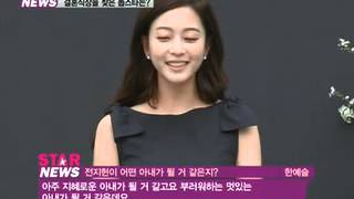 [Y-STAR]'Jeon ji hyun'Wedding,Celebrities guests(전지현 톱스타 하객 총출동!)