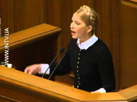 Тимошенко 2 Славянск,Краматорск,Мариуполь,Донецк,Луг¬анск,Одесса,События Украина сегодня