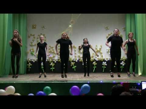 Танец девочки