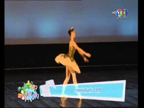 Ch3 ครอบครัวข่าวเด็ก Asia Pacific Dance Compettion 2015