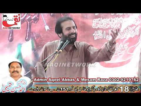 Zakir Syad Mazhar Abbas Bukhari  18 June 2019 Majlis Aza chak no 151 J,b Mahoon District Chiniot