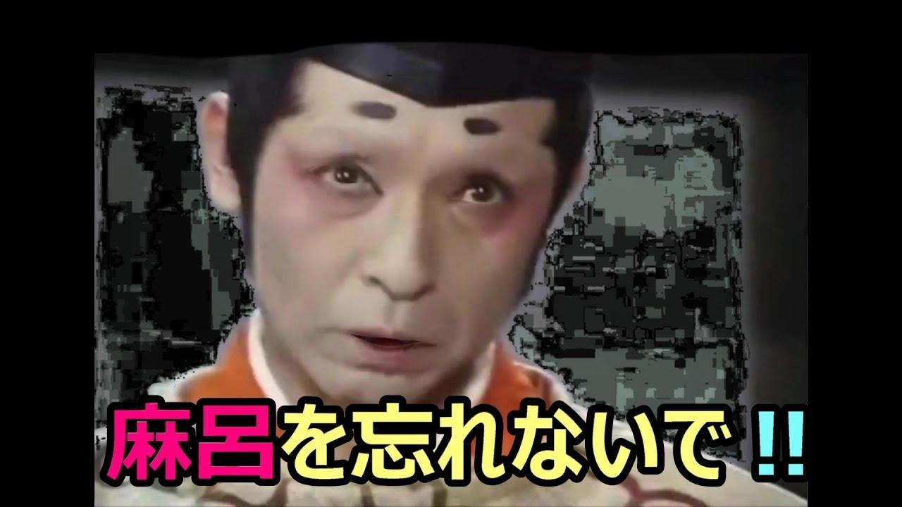 菅貫太郎の画像 p1_35