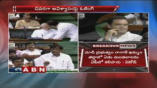 TRS MP Vinod Kumar speech in Lok Sabha over No-Confidence Motion | Parliament