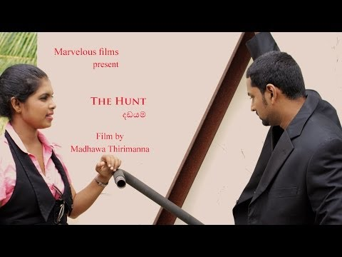 The Hunt (dadayama) -sinhala Suspense & Thriller - Movie video