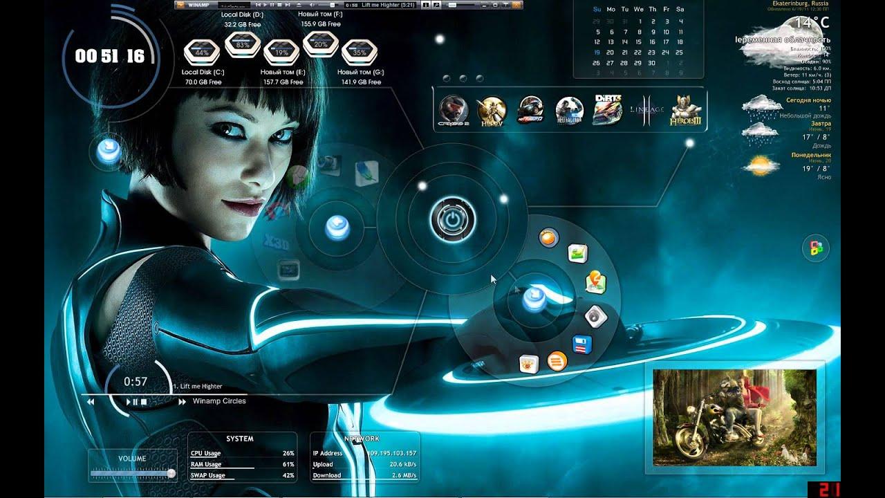 Artificial girl 3 software full download porno movie