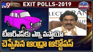 TRS might win 14 16 seats in Lok Sabha seats : Lagadapati