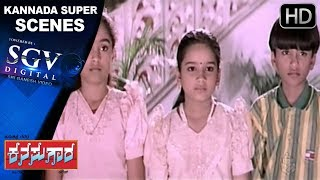 Tennis krishna comedy scenes | Kannada Comedy Scenes | Kanasugara Movie | Ravichandran, Prema