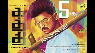 Kaththi Official Teaser